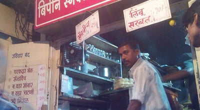 Photo of Snack Place Bipin Snacks And Juice Bar at Near Sahyadri Hospital, Pune, India