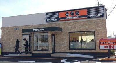 Photo of Japanese Restaurant 吉野家 津島金柳店 at 金柳町字観音堂20, 津島市, Japan