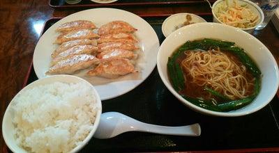 Photo of Chinese Restaurant 敦煌・本店 at 三重県名張市瀬古口619−4, 名張市 518-0445, Japan