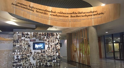 Photo of Science Museum พิพธภัณฑ์การเกษตรเฉลิมพระเกียรติฯ at Thailand