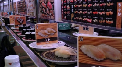 Photo of Sushi Restaurant はま寿司 盛岡上田店 at 上田4-19-26, 盛岡市 020-0066, Japan