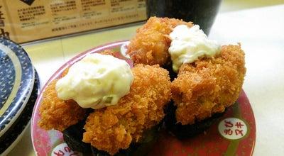 Photo of Sushi Restaurant はま寿司 磐田店 at Iwata, Shizuoka, Japan