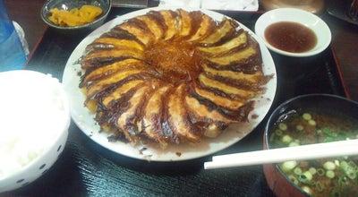 Photo of Dumpling Restaurant 丸福餃子 本店 at 山科2971-3, 袋井市 437-0066, Japan
