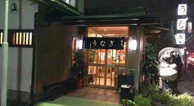 Photo of Food ぽんぽこ亭 at 藤間151-7, 川越市 350-1142, Japan