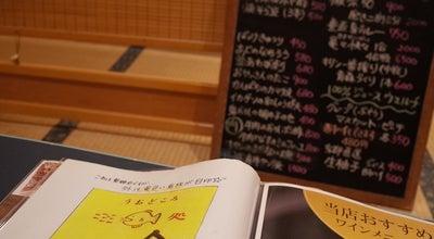 Photo of Sake Bar 魚処一会 at 本町1-5-6, 青森市 030-0802, Japan