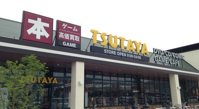 Photo of Bookstore TSUTAYA 山口葵店 at 葵1-4-70, 山口市 753-0821, Japan