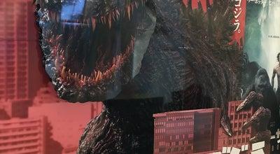 Photo of Movie Theater シネマサンシャイン下関 at 竹崎町4-1-37, 下関市, Japan