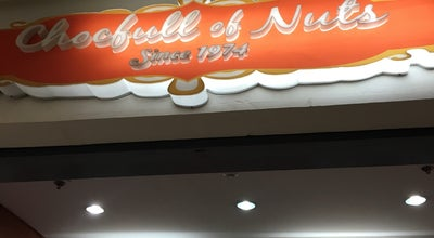 Photo of Bakery Chockfull of Nuts at Shoppesville, Greenhills Shopping Center, San Juan, Philippines