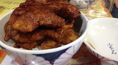 Photo of Restaurant レストラン ふくしん at 高木中央1-205, 福井市 910-0804, Japan