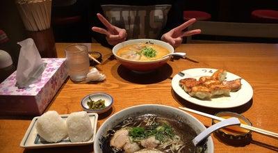 Photo of Ramen / Noodle House 九州つるや ラーメン・ギョーザ 吉野店 at 大字吉野1638-4, 大牟田市 837-0904, Japan