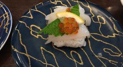 Photo of Sushi Restaurant 大起水産 回転寿司 橿原店 at 川西町53-1, 橿原市 634-0826, Japan