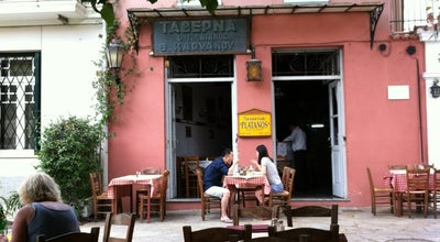 Photo of Taverna Πλάτανος (Platanos) at Διογένους 4, Αθήνα 105 56, Greece