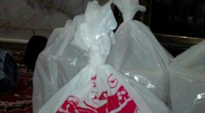 Photo of Candy Store شیرینی سازی حاج خلیفه علی رهبر at Iran