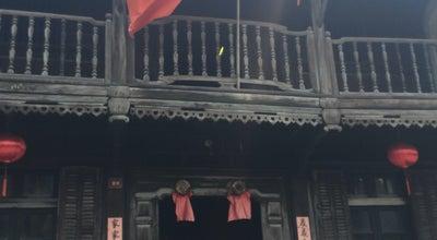 Photo of History Museum Bảo Tàng Gốm Sứ Mậu Dịch (Museum of Trading Ceramics) at 80 Trần Phú, Hội An, Vietnam