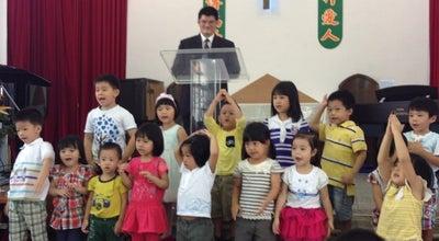 Photo of Church 台中巿忠孝路長老教會 at 忠孝路288號, 台中市, Taiwan