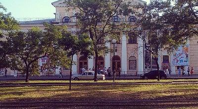Photo of Theater Театр російської драми ім. М. Горького / Gorkiy Theater at Просп. Дмитра Яворницького, 97, Дніпропетровськ, Ukraine