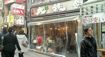 Photo of Sake Bar もつ焼 大統領 at 上野6-10-14, 台東区 110-0005, Japan