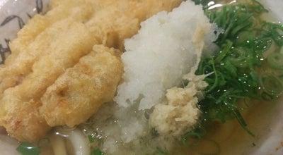 Photo of Food セルフうどん やま 徳島駅前店 at 寺島本町東3-12-7, 徳島市 770-0832, Japan