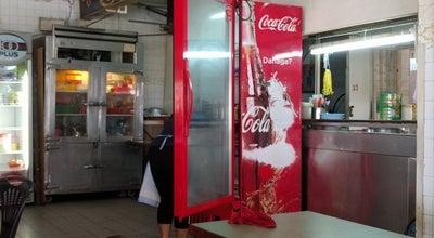 Photo of Chinese Restaurant Restoran 33 at 2, Jalan Ss3/35, Petaling Jaya 47300, Malaysia
