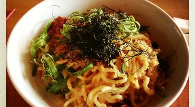 Photo of Japanese Restaurant Chuko at 552 Vanderbilt Ave, Brooklyn, NY 11238, United States