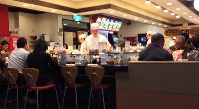 Photo of Sushi Restaurant 清次郎 盛岡本店 at 津志田2-1-60, 盛岡市 020-0837, Japan