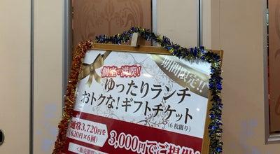 Photo of Karaoke Bar シダックス 静岡両替町クラブ at 葵区両替町2-7-3, Shizuoka 420-0032, Japan