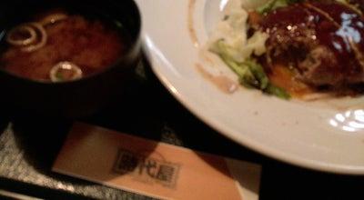 Photo of Steakhouse 時代屋 at 新桜町一丁目12, 豊川市, Japan