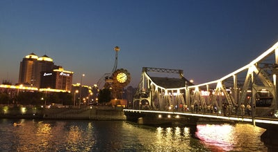 Photo of Monument / Landmark 世纪钟 Century Clock at 1 Xinwei Rd, Tianjin, Ti 300010, China