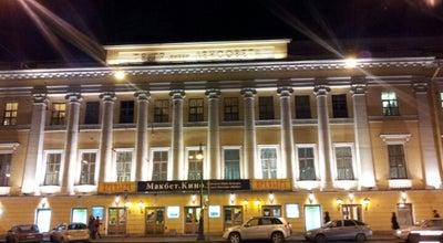 Photo of Theater Театр им. Ленсовета at Владимирский Просп., 12, Санкт-Петербург 191025, Russia