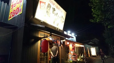 Photo of BBQ Joint しちりん家 at Japan