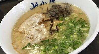 Photo of Ramen / Noodle House 九州筑豊ラーメン 山小屋 南佐賀店 at 木原3-17-25, 佐賀市, Japan