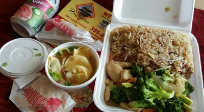 Photo of Chinese Restaurant Ping House Chinese Rest. at Miami, FL 33166, United States