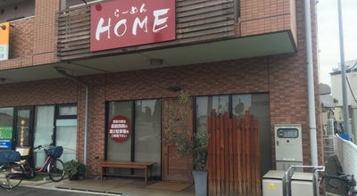Photo of Food らーめんHOME at 砂入19, 福島市, Japan