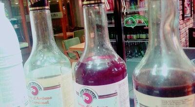 Photo of Cafe Cafe PeLLa at Vali Yolu Caddesi Cafe Lalezar Karsisi, igdir 33770, Turkey