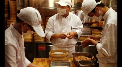 Photo of Dim Sum Restaurant 鼎泰豐 | Din Tai Fung at 南京西路1376号上海商城a104室, 上海, 上海 200040, China