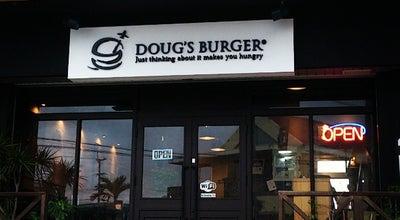 Photo of Burger Joint DOUG'S BURGER at 平良下里1153-3-101, Miyakojima Shi, 沖縄県 906-0013, Japan