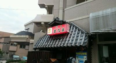 Photo of Asian Restaurant 宗家 赤門屋 at 博多区竹丘町1-4-3, 福岡市 812-0878, Japan
