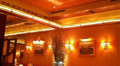 Photo of French Restaurant La Grenouille at 3 E 52nd St, New York, NY 10022, United States