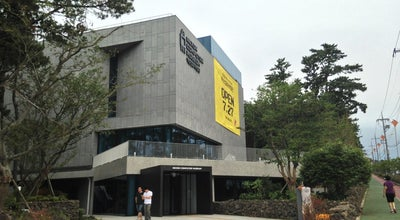 Photo of Science Museum 넥슨컴퓨터박물관 at 1100로 3198-8, 제주시, South Korea