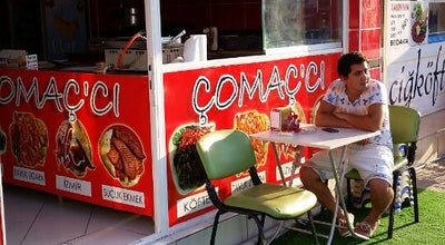 Photo of Cafe ÇOMAÇ'CI at Salı Pazarı Karşısı, Serik, Turkey