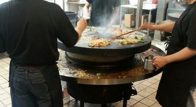 Photo of Asian Restaurant Khan's Mongolian Barbeque at 2085 Northdale Blvd Nw, Coon Rapids, MN 55433, United States