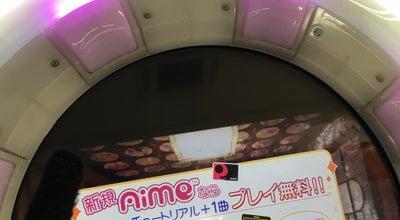 Photo of Arcade アルティランド at 草津南4-7-1, 広島市西区 733-0863, Japan