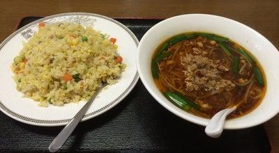 Photo of Dumpling Restaurant 台湾料理美味鮮 伊達市店 at 萩原町106-4, 伊達市 052-0004, Japan