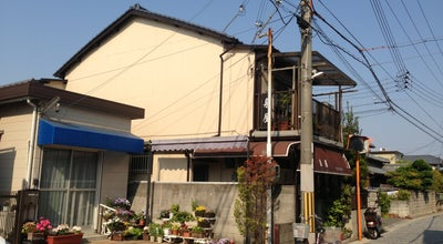 Photo of Japanese Restaurant 泉屋 at 林2-15-15, 明石市 673-0034, Japan