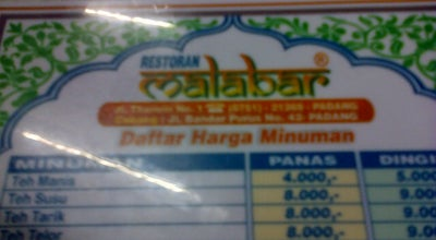 Photo of Indian Restaurant Malabar Bofet & Restoran at Jl. Thamrin No. 1, Padang, Indonesia