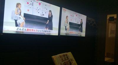 Photo of Karaoke Bar カラオケ合衆国 石巻店 at 東中里2-9-11, 石巻市 986-0812, Japan