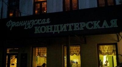 Photo of Dessert Shop Peche Mignon at Просп. Кирова, 20, Саратов 410000, Russia