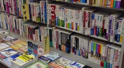 Photo of Bookstore 宮脇書店 美里店 at 美原2-28-1, 沖縄市, Japan