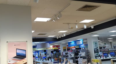 Photo of Supermarket emart at 서구 운천로 263, 광주광역시 61946, South Korea