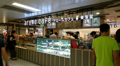 Photo of Cafe Arome Café 東海堂 at Shop 297-298, 2/f, Metroplaza, 223 Hing Fong Rd, Kwai Chung, Hong Kong